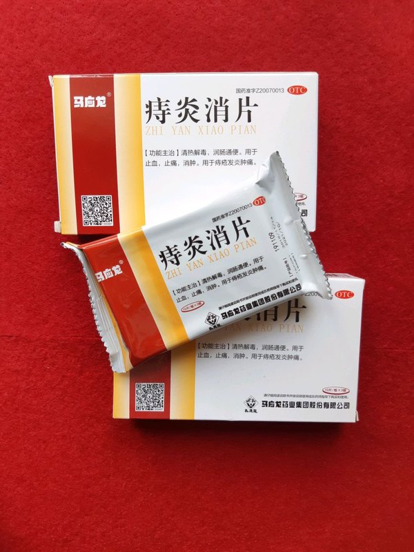 Таблетки безорнил (Китай) от геморроя и кровотечений