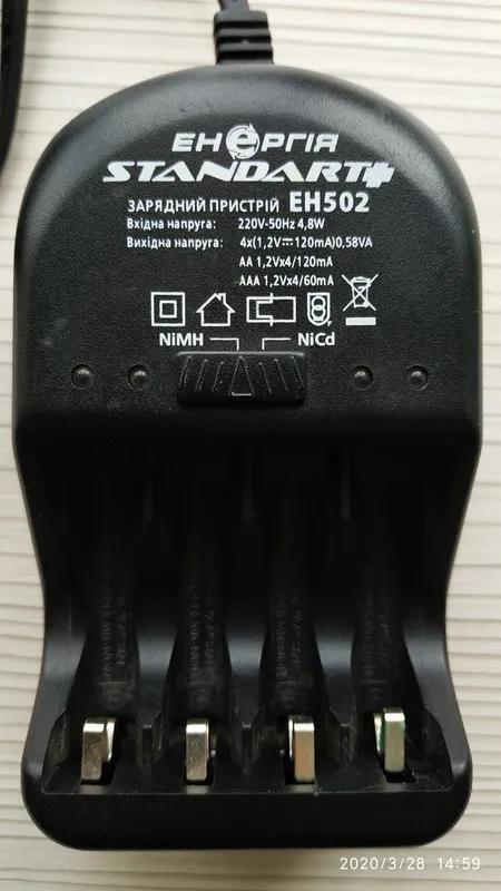 Зарядний пристрій Енергія ЕН-502 Стандарт + - Фото 2