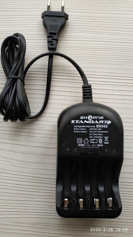 Зарядний пристрій Енергія ЕН-502 Стандарт +