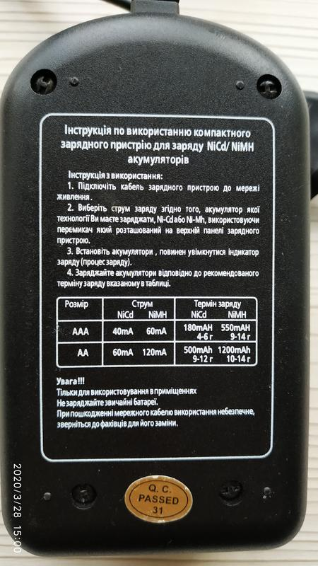 Зарядний пристрій Енергія ЕН-502 Стандарт + - Фото 5