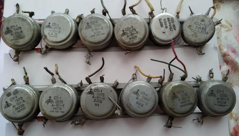 Змінні резистори СП-1, СП-3 та СП-4