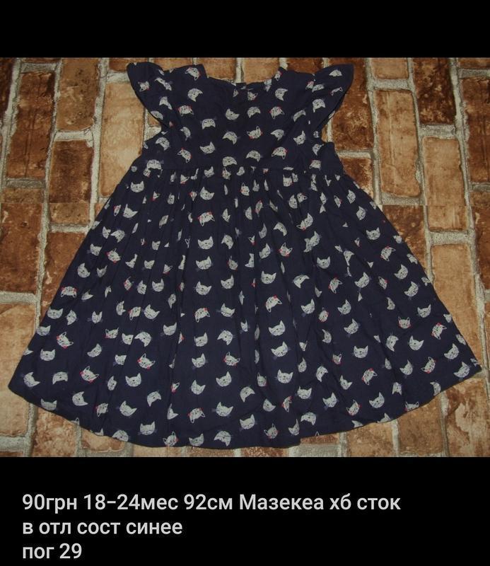 Платье катон синее с кошками 18-24мес