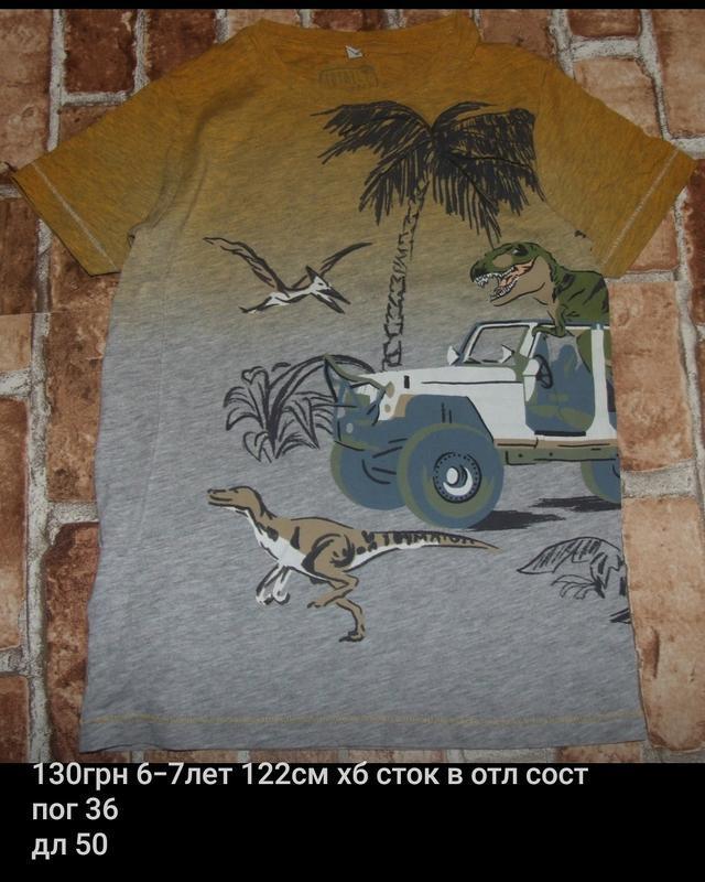 Яркая хб футболка сток 6-7лет
