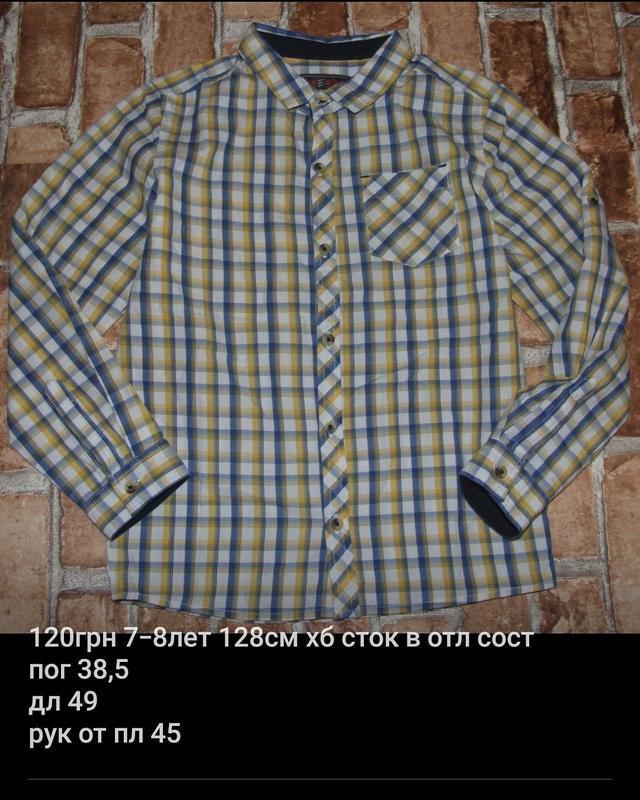 Рубашка с рукавом катон сток  7-8 лет