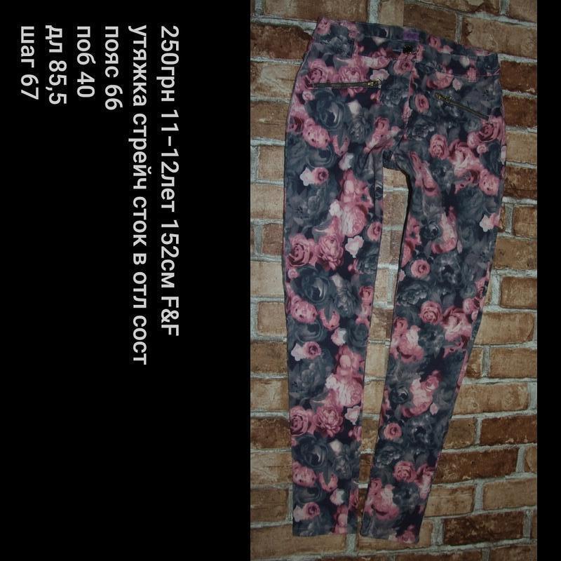 Яркие стрейч джинсы в цветы 11-12 лет фф