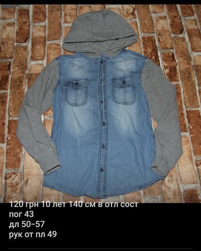 Рубашка джинс капюшонка 10лет