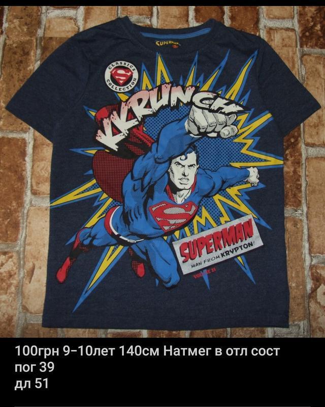 Футболка 9-10лет супермен