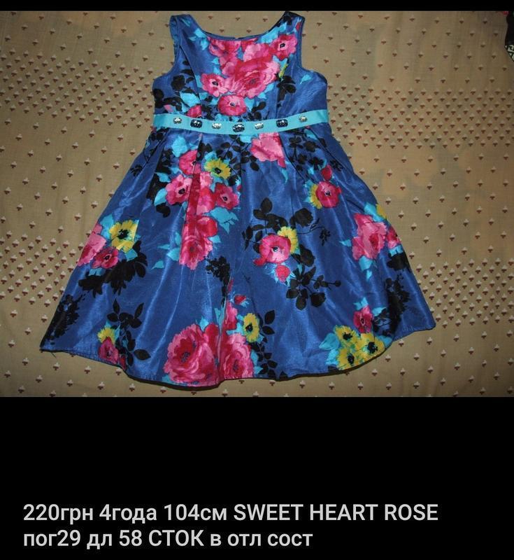 Платье нарядное 4года