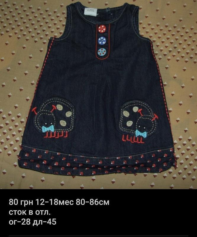 Платье джинс 12-18мес сток