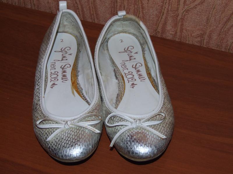 Тканевые балетки туфли некст 2 размер 21,5 стелька
