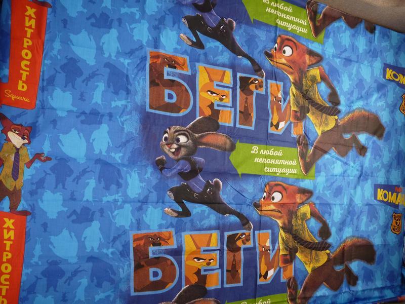 Детский комплект постельного белья зверополис - Фото 3