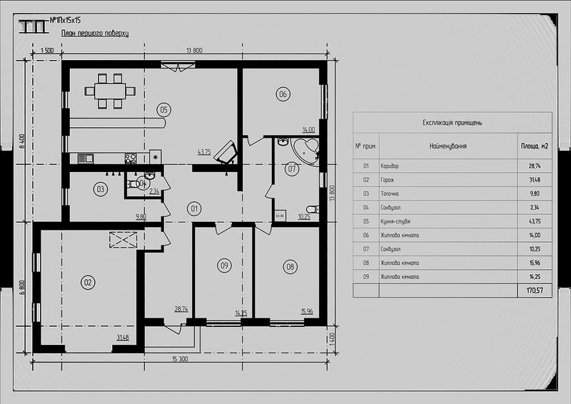Проектування житлових та громадських будівель і споруд