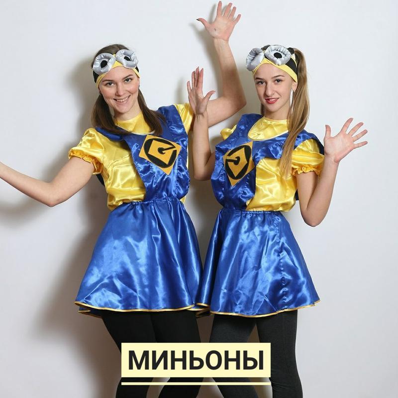 Аниматоры Каменское на детский праздник - Фото 4