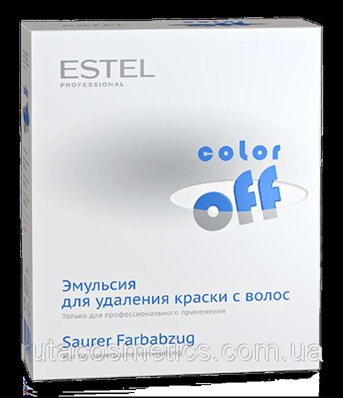 ESTEL Эмульсия COLOR off для удаления краски с волос 360мл