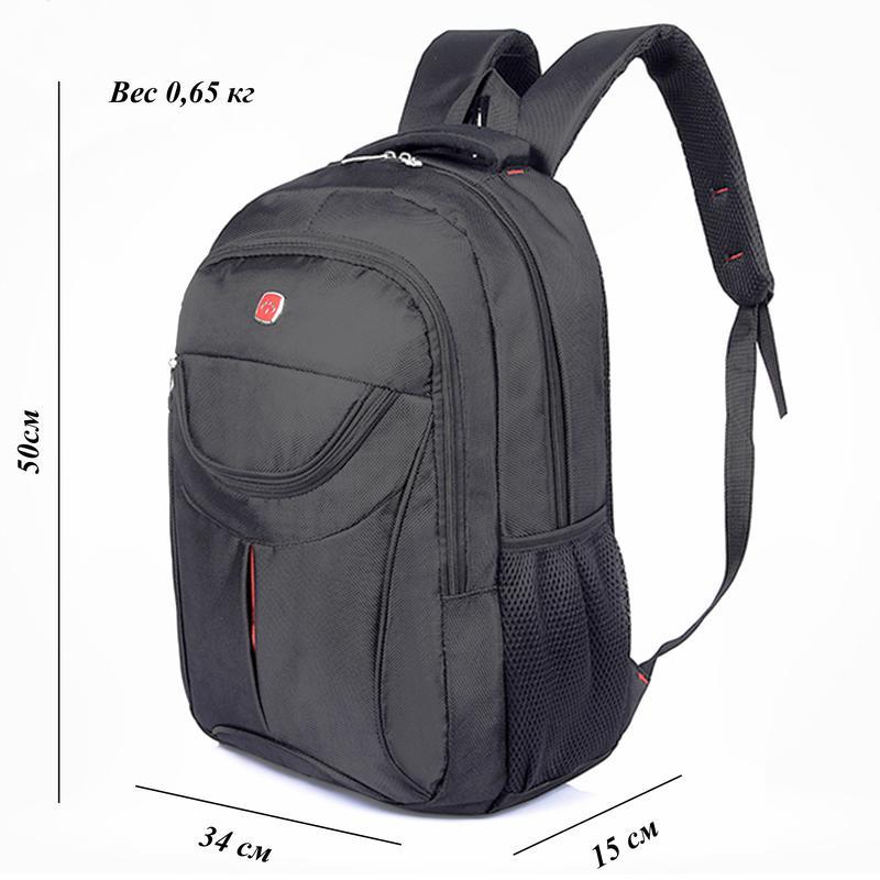 Мужской рюкзак DengSiya 5851, черный для города и школы - Фото 3