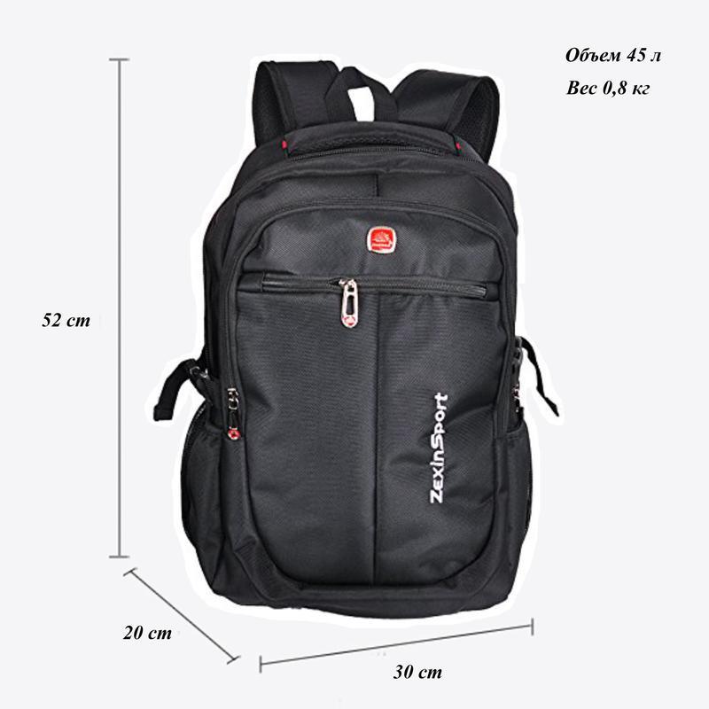 Мужской рюкзак Zhierxin 8824, черный для спорта, отдыха, школы - Фото 2