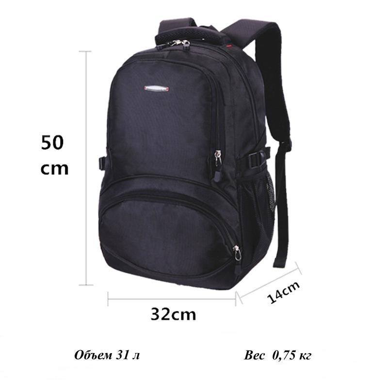 Мужской рюкзак Taikkss, черный для школы, работы, отдыха, спорта - Фото 3