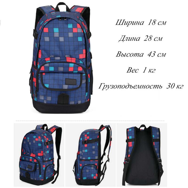 Рюкзак Dream team T1333, синий для школы, туризма, путешествия
