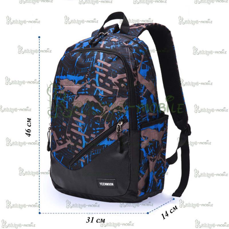 Рюкзак Yeenmoon YM3002, L15, L17 синий для школы, туризма, работы - Фото 2
