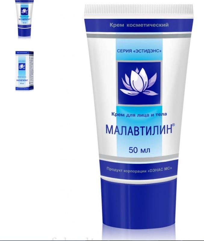 Крем для лица и тела малавтилин*50 мл