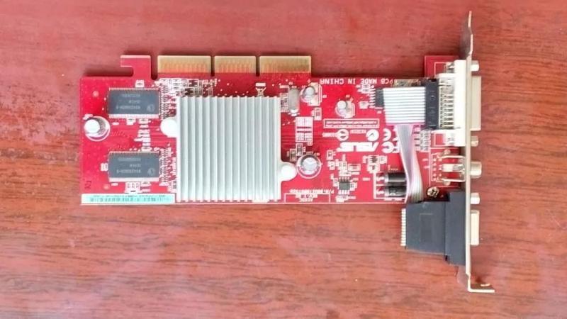 Видеокарта Asus A950 / TD / 128M / A