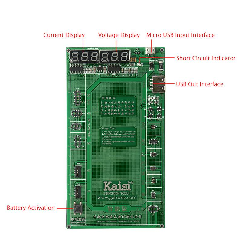 Модуль зарядки и активации аккумуляторов Kaisi 9202+ с кабелями - Фото 5