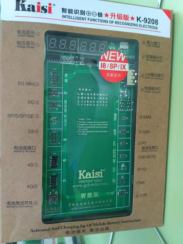 Модуль зарядки и активации аккумуляторов Kaisi 9202+ с кабелями - Фото 7