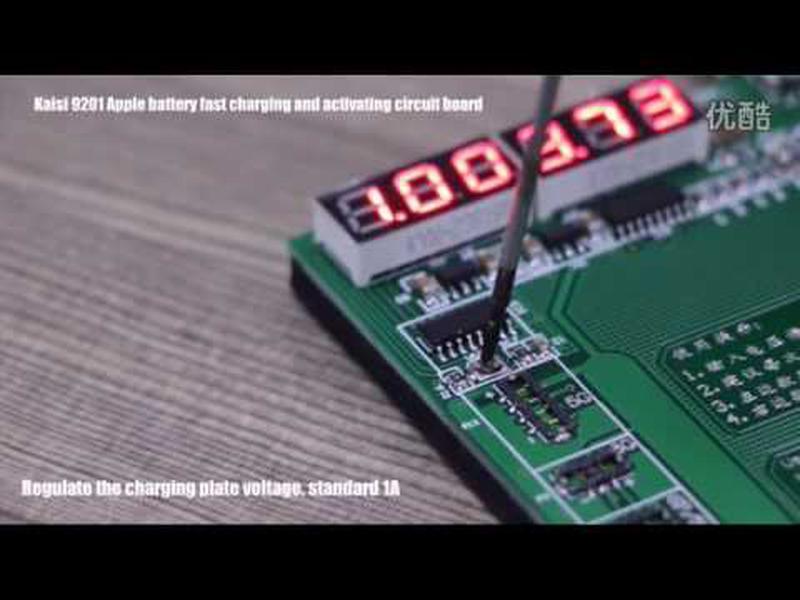 Модуль зарядки и активации аккумуляторов Kaisi 9202+ с кабелями - Фото 8