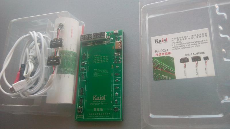 Модуль зарядки и активации аккумуляторов Kaisi 9202+ с кабелями - Фото 9