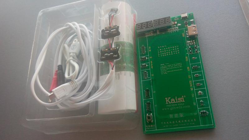 Модуль зарядки и активации аккумуляторов Kaisi 9202+ с кабелями - Фото 10
