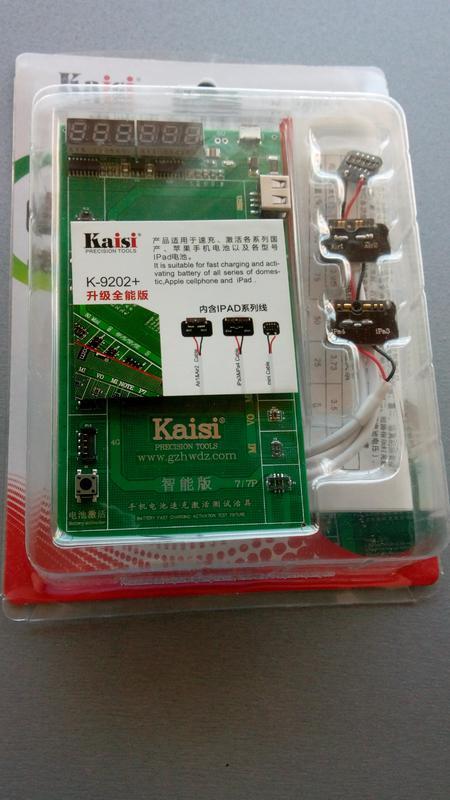 Модуль зарядки и активации аккумуляторов Kaisi 9202+ с кабелями - Фото 11