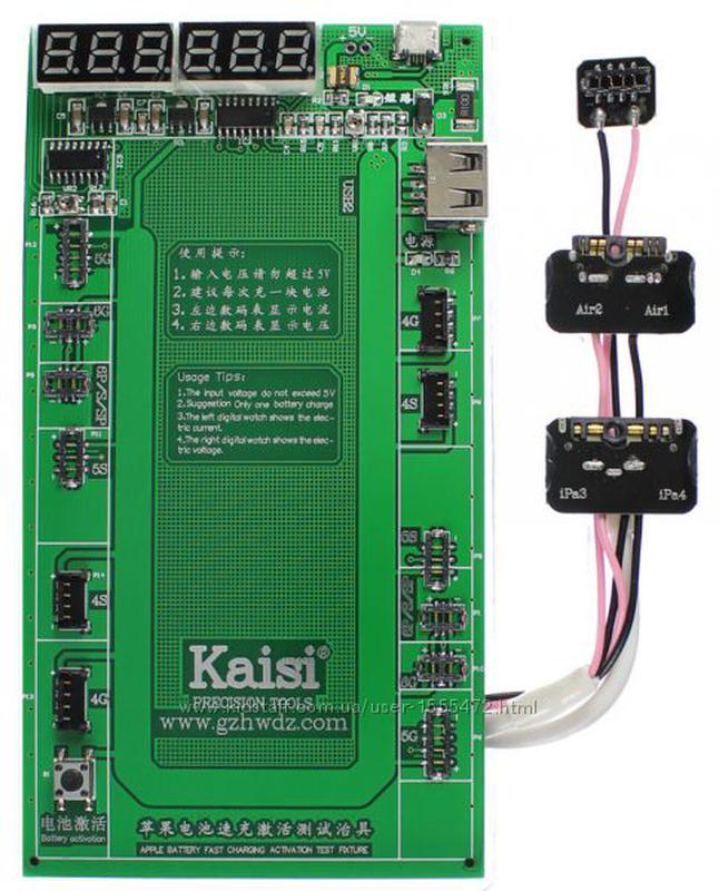 Модуль зарядки и активации аккумуляторов Kaisi 9202+ с кабелями - Фото 14