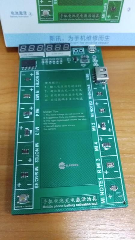 Модуль зарядки и активации аккумуляторов Kaisi 9202+ с кабелями - Фото 19