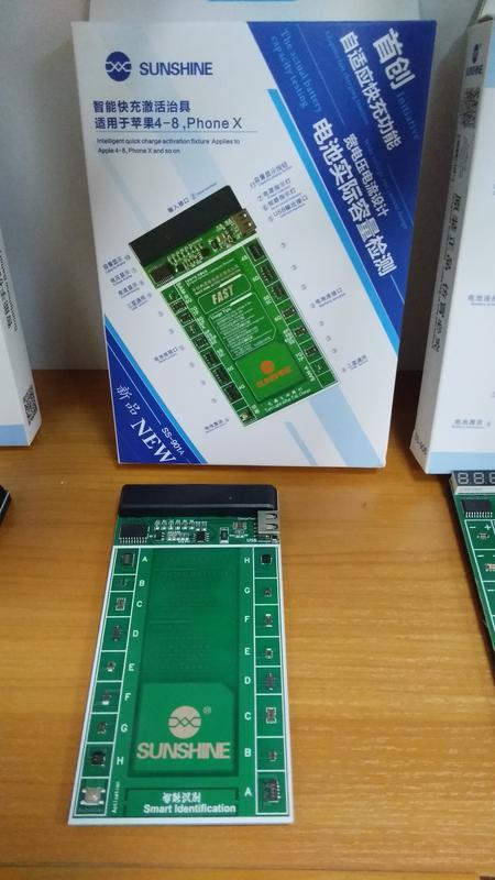 Модуль зарядки и активации аккумуляторов Kaisi 9202+ с кабелями - Фото 17