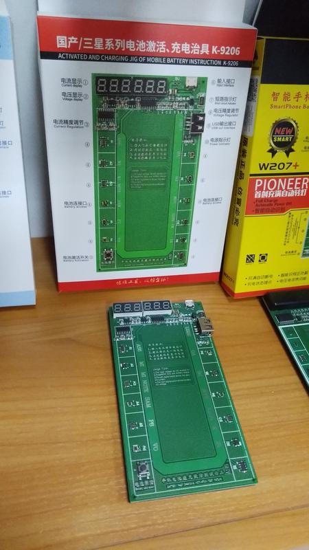 Модуль зарядки и активации аккумуляторов Kaisi 9202+ с кабелями - Фото 20