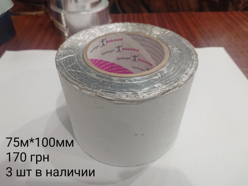Лента алюминиевая в ассортименте - Фото 4