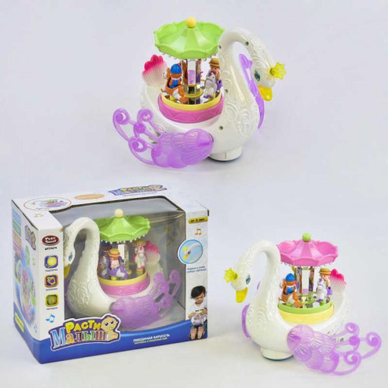 Детская музыкальная игрушка Play Smart Лебединая карусель