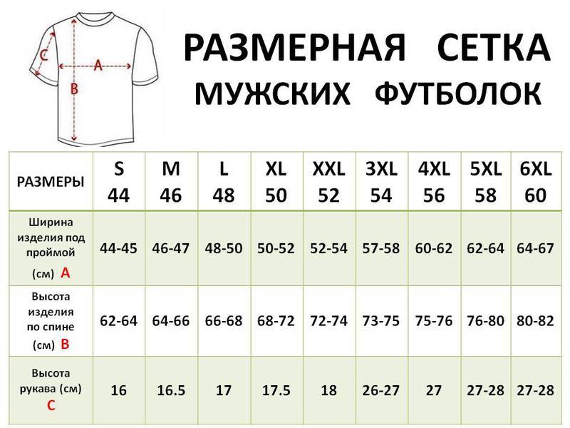 Мужская однотонная футболка - Фото 3