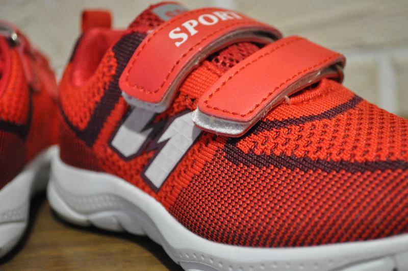 Крутые детские кроссовки распродажа спорт
