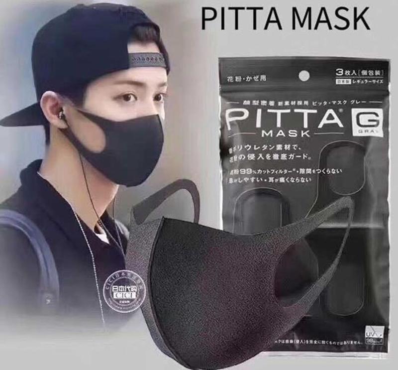 Многоразовая маска pitta питта {япония} ▪️ оригинал! ▪️ защитн... - Фото 4