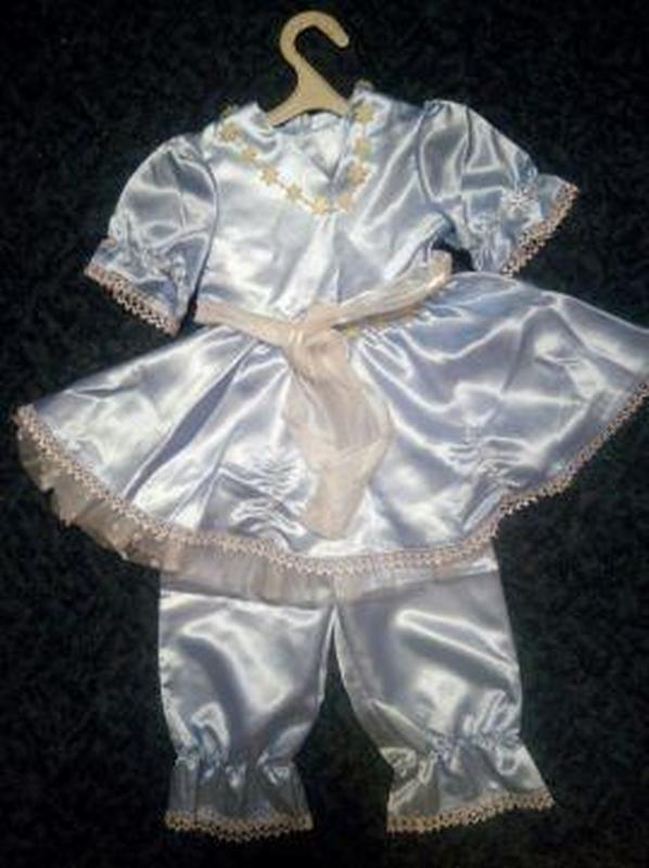 Платье карнавальное для девочки.