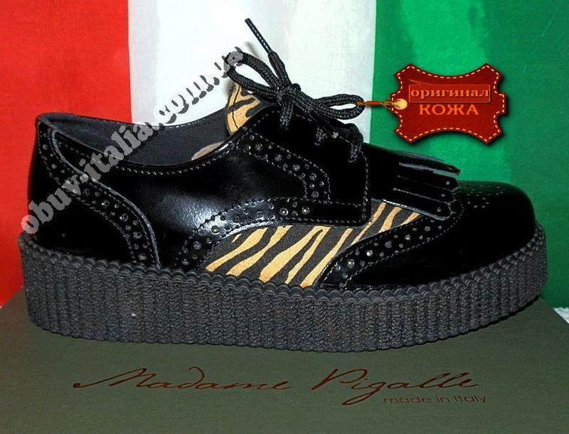 Лоферы женские кожаные Madame Pigalle оригинал Италия