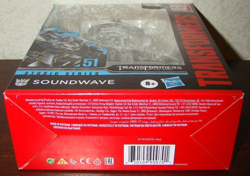 Transformers Studio Series 51 Soundwave. Hasbro Трансформер - Фото 6