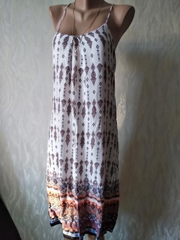 Платье - сарафан миди