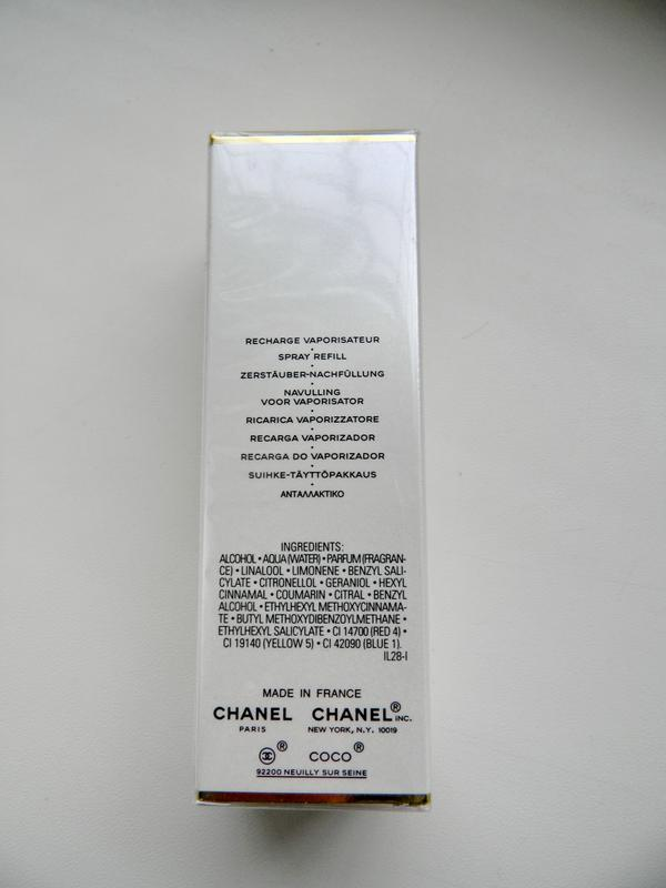 Coco mademoiselle chanel 50ml - Фото 3