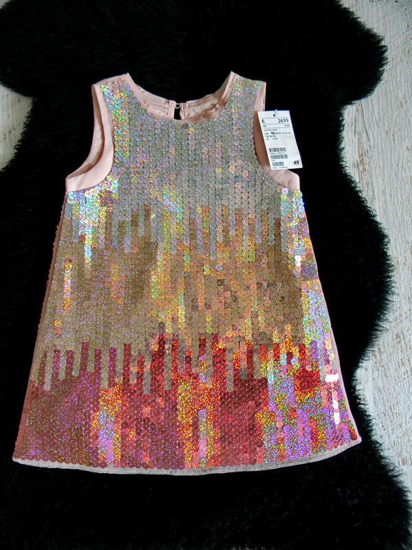 Богатое шикарное очень красивое платье пайетки