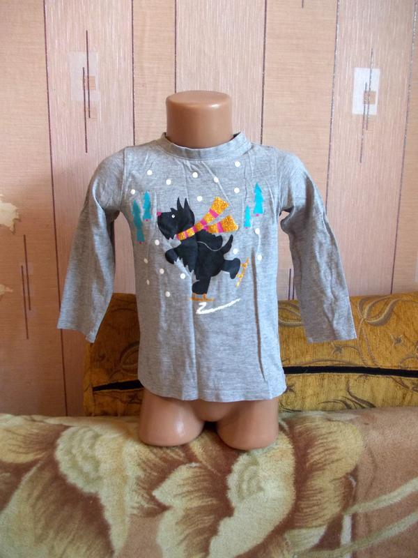 Скидка футболка 3-4 года, 98-104 см, lily&dan