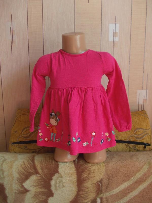 Скидка платье 2-3 года, 92-98 см, tu