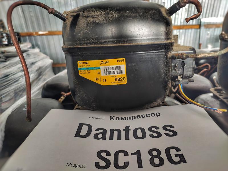 Холодильный поршневой компрессор Danfoss