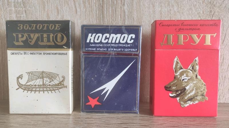 Куплю сигареты ссср в украине сигареты опт мск